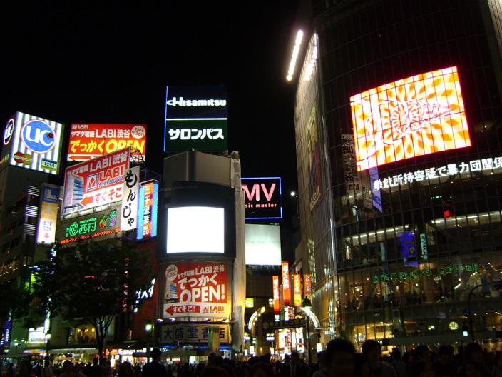 Shibuya reducida